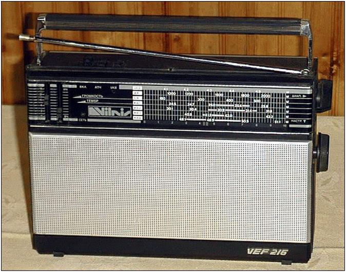 FM diapazonas VEF-216 radijoje